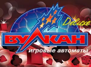 casino-vulcan-jackpot.com
