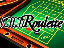 Мини-Рулетка на реальные деньги