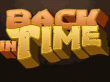 Назад во Времени — слот с призовыми бонусными функциями