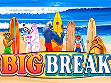 Виртуальный аппарат для мгновенных выплат онлайн Big Break