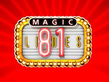 Волшебные 81 Линии в казино Вулкан на деньги