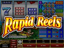 Игровой автомат Rapid Reels – вращай барабаны онлайн